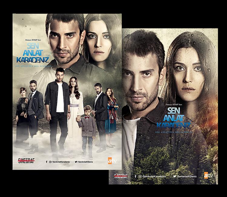 Sinegraf Film'in yeni projesi için hazırladığımız afiş tasarımları